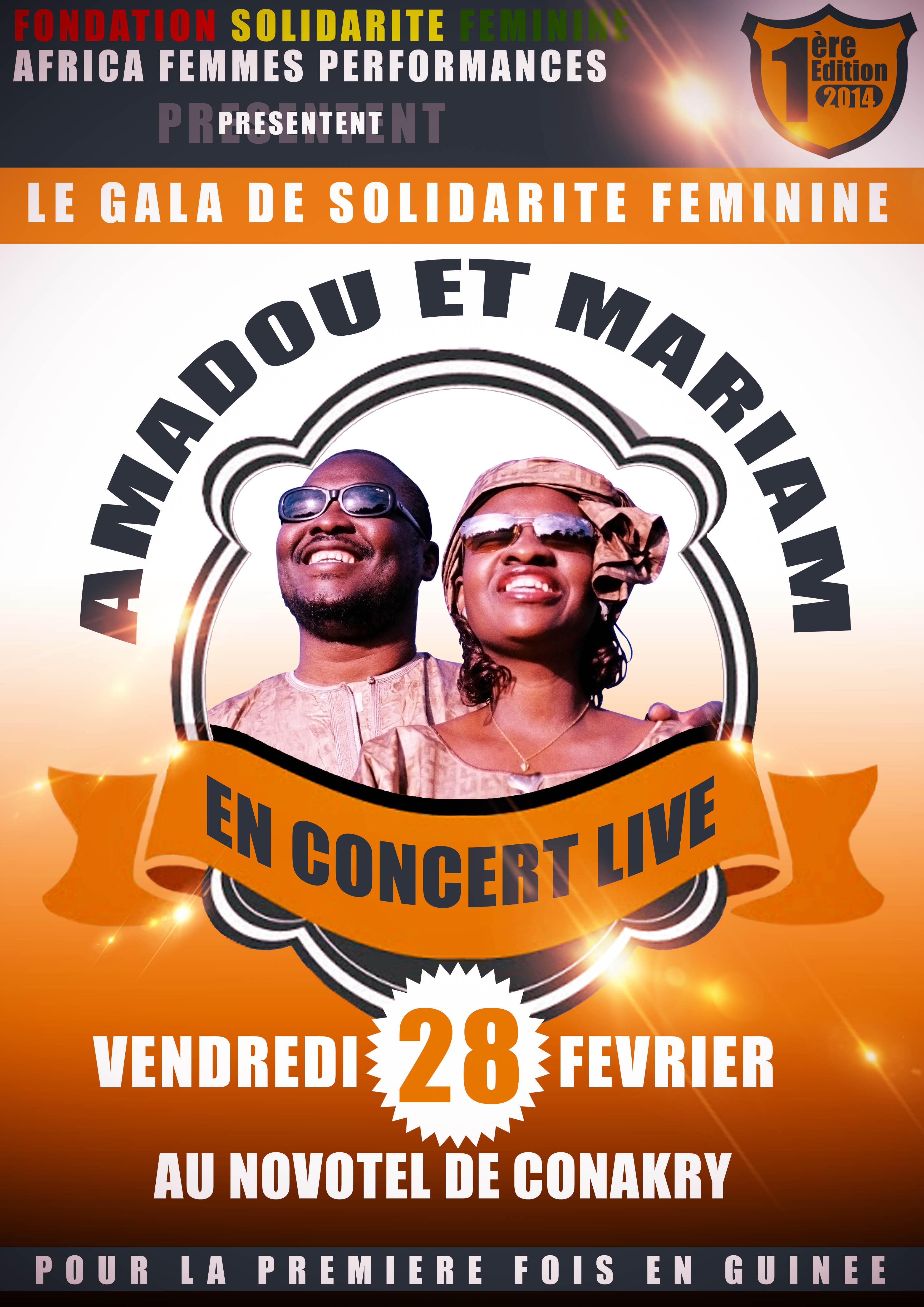 Affiche Amadou et Mariam à Conakry 28